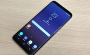 Samsung Galaxy S8/S8+ : Disponibile nuovo aggiornamento software!