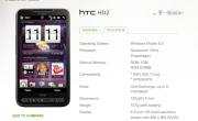 Htc HD2 arriva in America con Ram e Rom maggiorate!