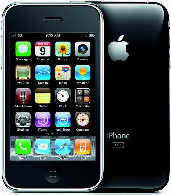 iPhone 3GS, svelato il processore! ma la batteria